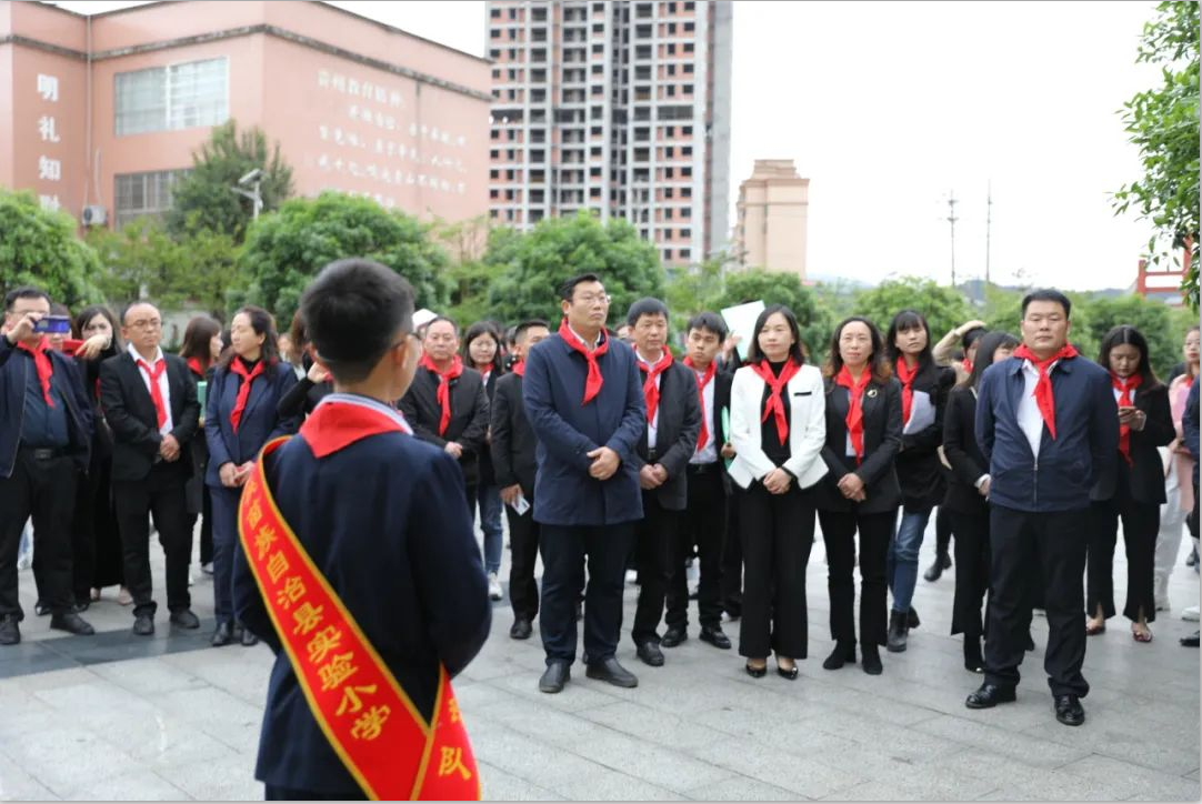 铜仁市少工委一届四次全委(扩大)会议在松桃召开